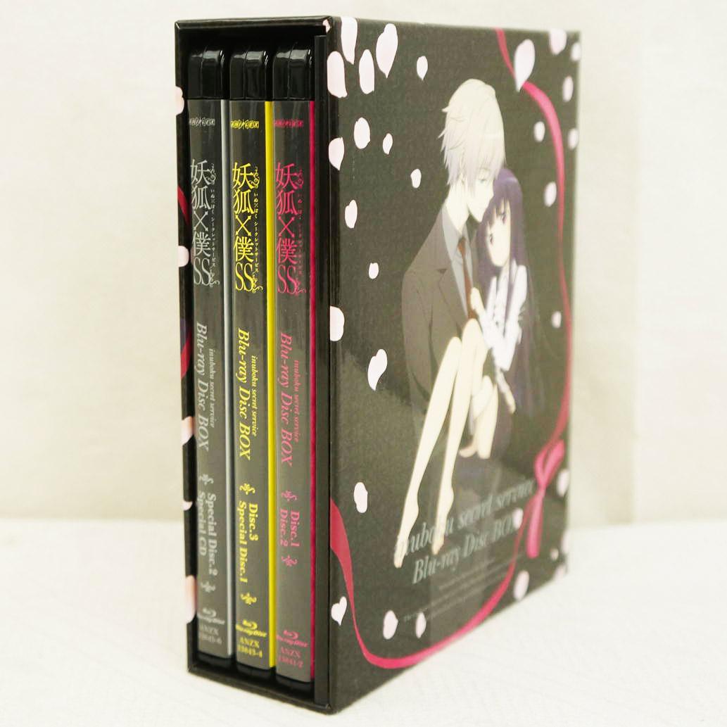 【中古】 BD 妖狐×僕SS Blu-ray BOX 完全生産限定版 いぬぼく ANIPLEX アニプレックス ANZX-13841~13845 藤原ここあ 日高里菜 中村悠一_画像2