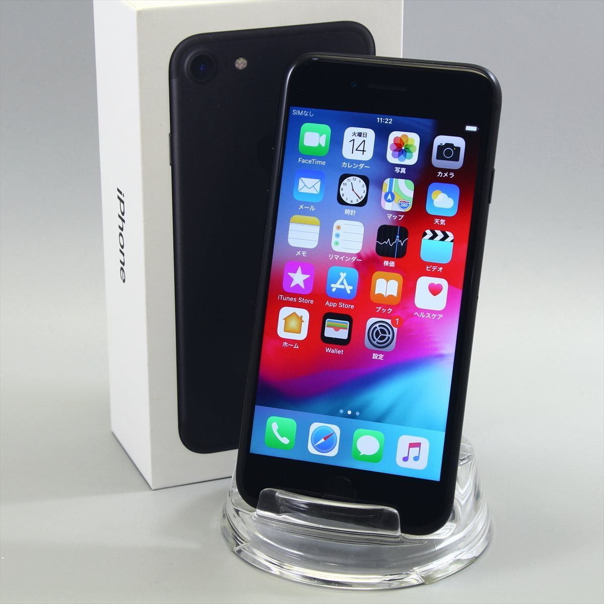 Apple iPhone7 32GB ブラック A1779 MNCE2J/A バッテリ83%■ソフトバンク★Joshin1632【送料無料・1円】