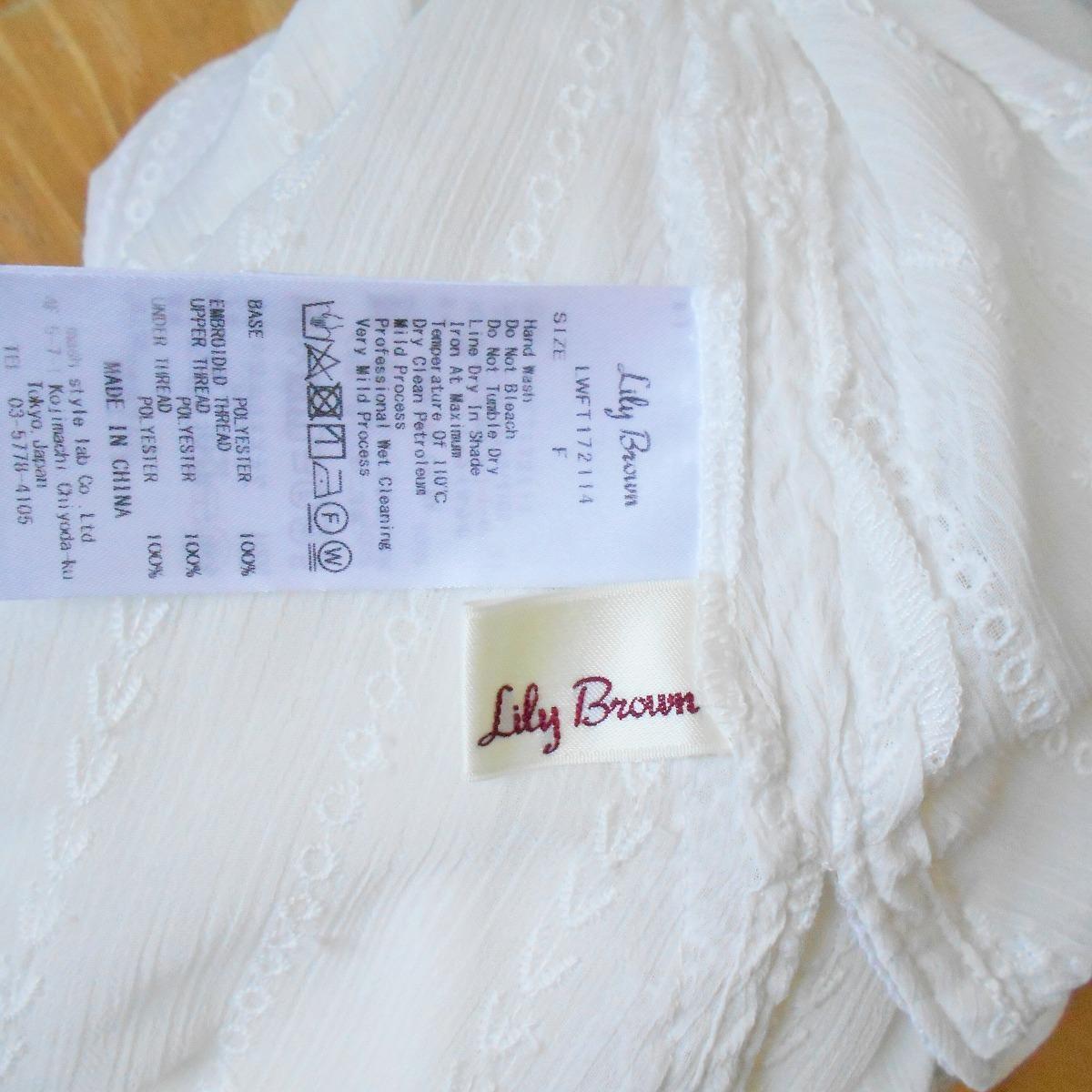 リリーブラウン Lily Brown お袖のデザインが お洒落 な シースルー チュニック ブラウス F_画像9