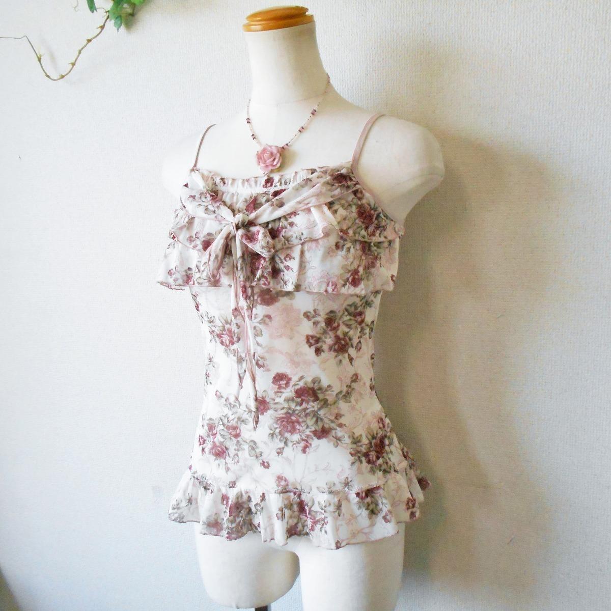 レストローズ LEST ROSE 胸元 フリル の 可愛い チュール キャミソール 日本製 M_画像4