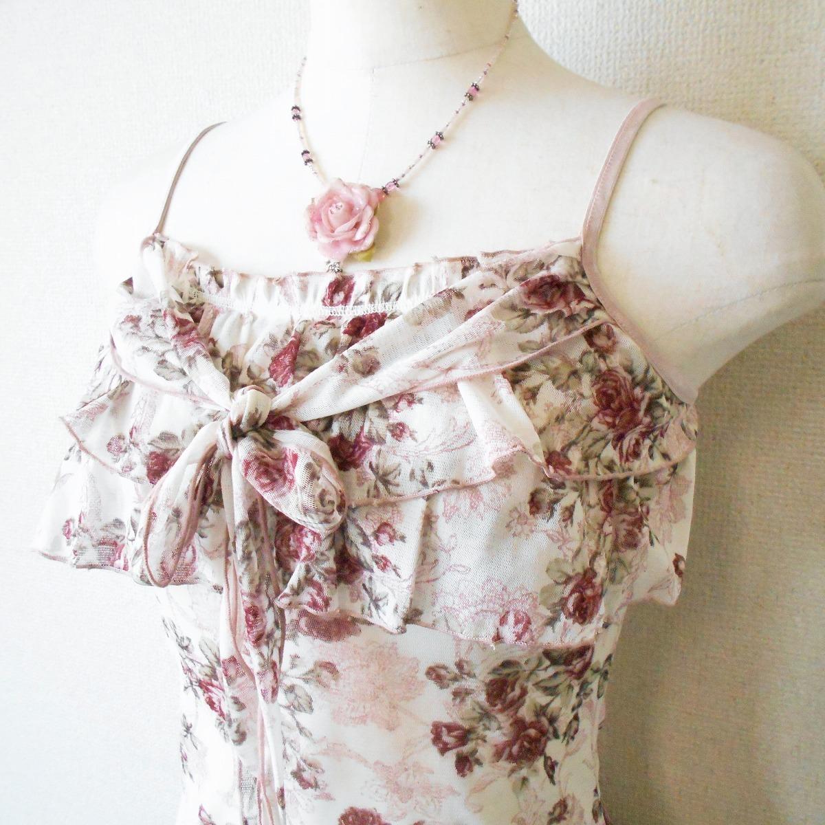 レストローズ LEST ROSE 胸元 フリル の 可愛い チュール キャミソール 日本製 M_画像3