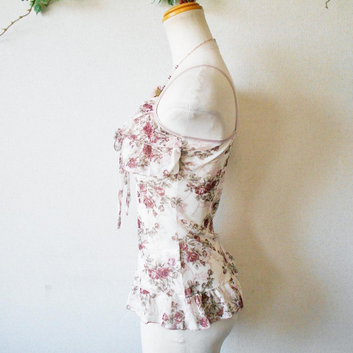 レストローズ LEST ROSE 胸元 フリル の 可愛い チュール キャミソール 日本製 M_画像5