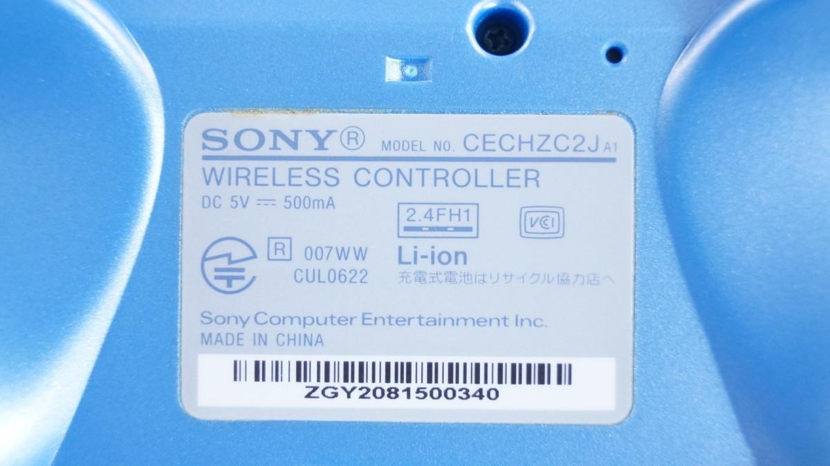 G36 PS3 デュアルショック3 コントローラ 18点 ケーブル 7本セット まとめて品 ジャンク_画像10