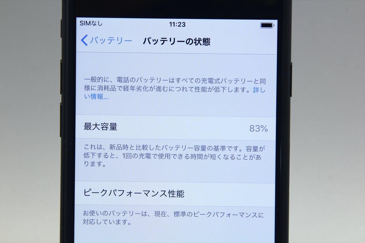 Apple iPhone7 32GB ブラック A1779 MNCE2J/A バッテリ83%■ソフトバンク★Joshin1632【送料無料・1円】_画像3