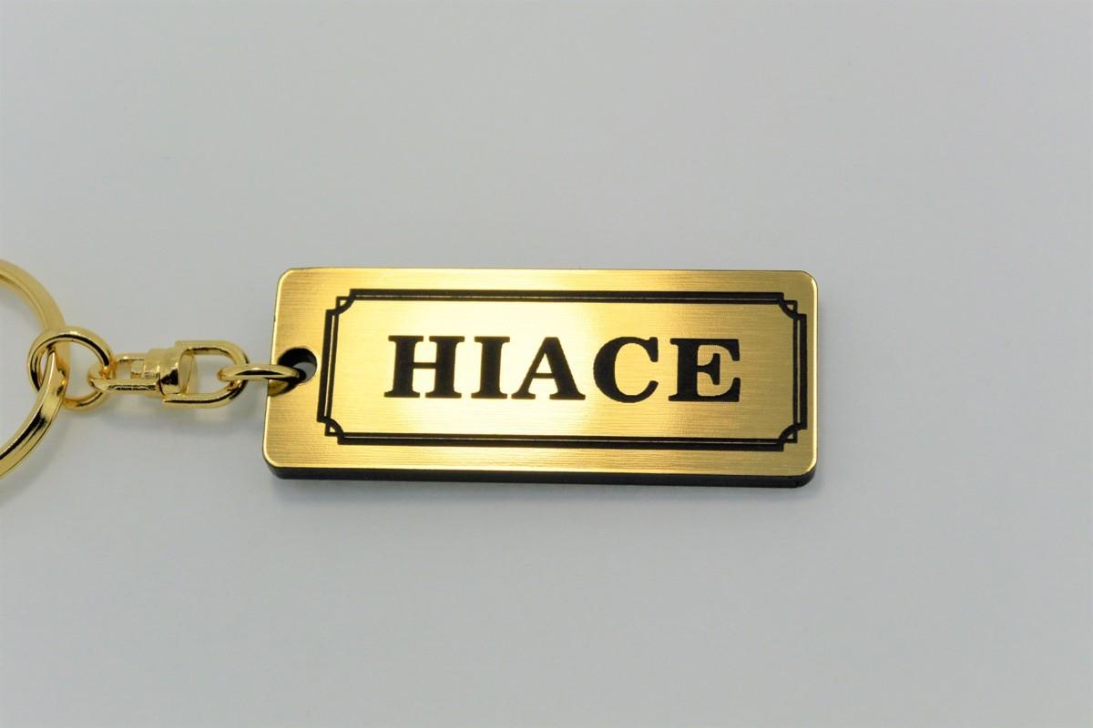 A-433-1 送料無料 HIACE バージョン1 金黒 金2重リング オリジナル スマート キーケース キーホルダー 等 ハイエース 200 100 ワゴン バン