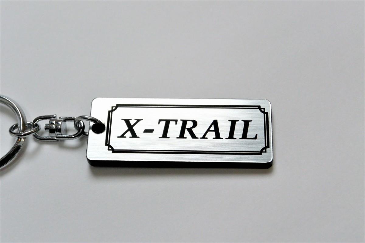 A-441-2 送料無料 X-TRAIL バージョン1 銀黒 銀2重リング オリジナル スマート キーケース キーホルダー 等 エクストレイル t30 t31 t32