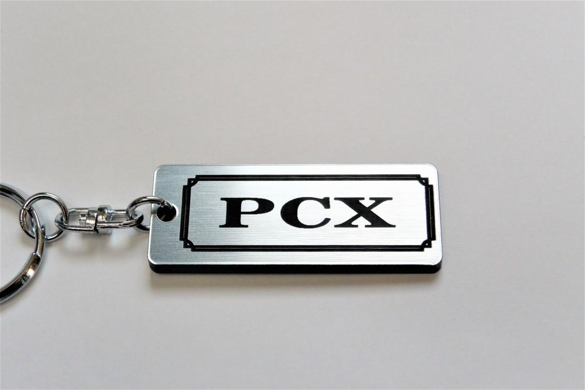 A-529-2 送料無料 PCX バージョン1 銀黒 銀2重リング オリジナル キーホルダー メイン ブランク キー 等 PCX125 PCX150 ハイブリッ