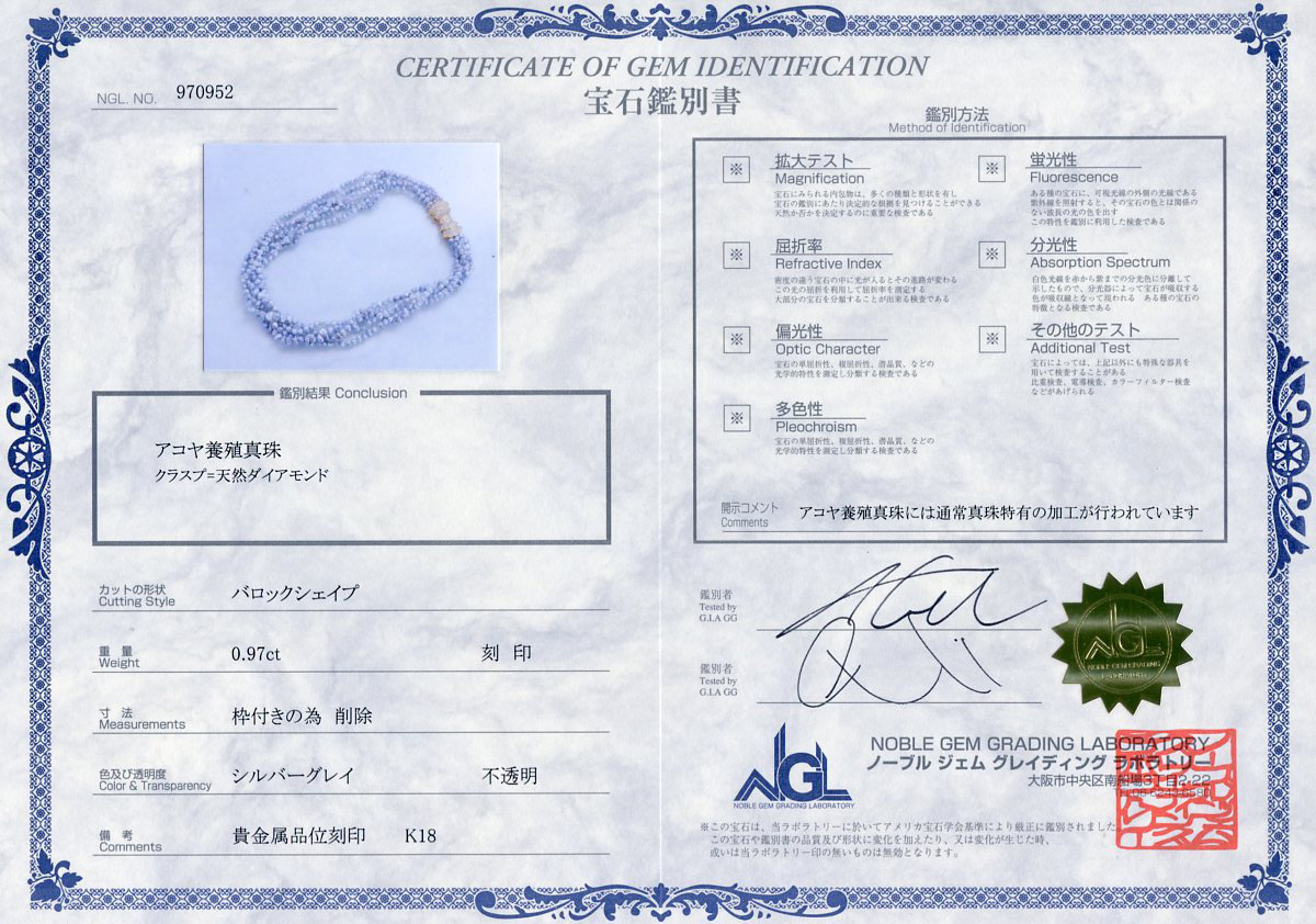 E8241 芥子真珠 天然絶品ダイヤモンド0.97ct 最高級18金無垢5連ネックレス 長さ40cm 重量48.3g バチカンの幅16.5×28.7mm_画像6