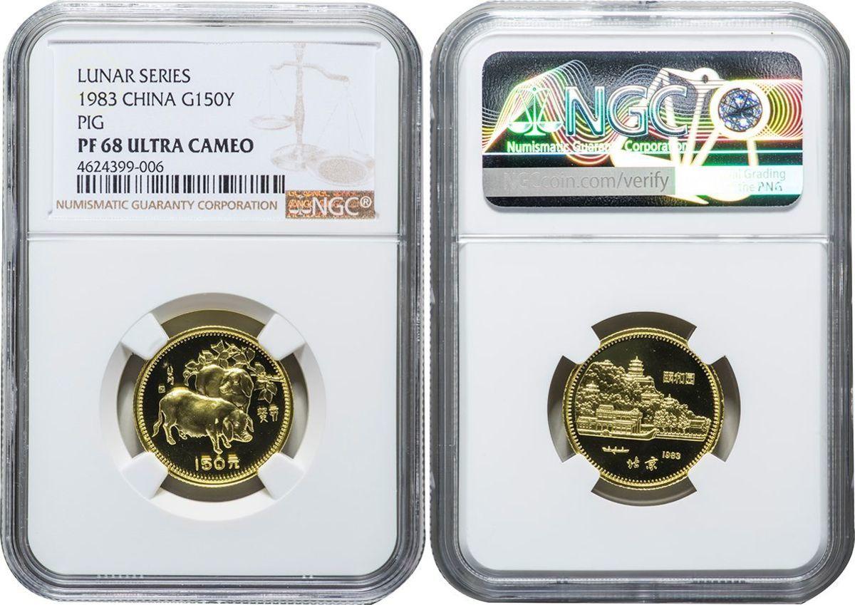 中国 150元金貨 ブタ 1983年 完全未使用品プルーフ NGC PF68UC 発行数2,035枚