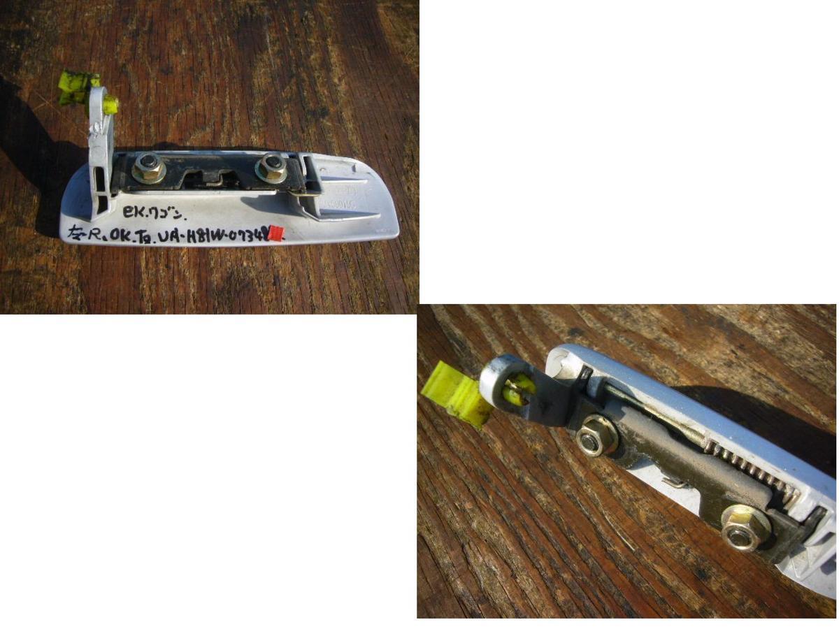 eKワゴン 16年 UA-H81W 左リアドアノブ カラー T21_画像3