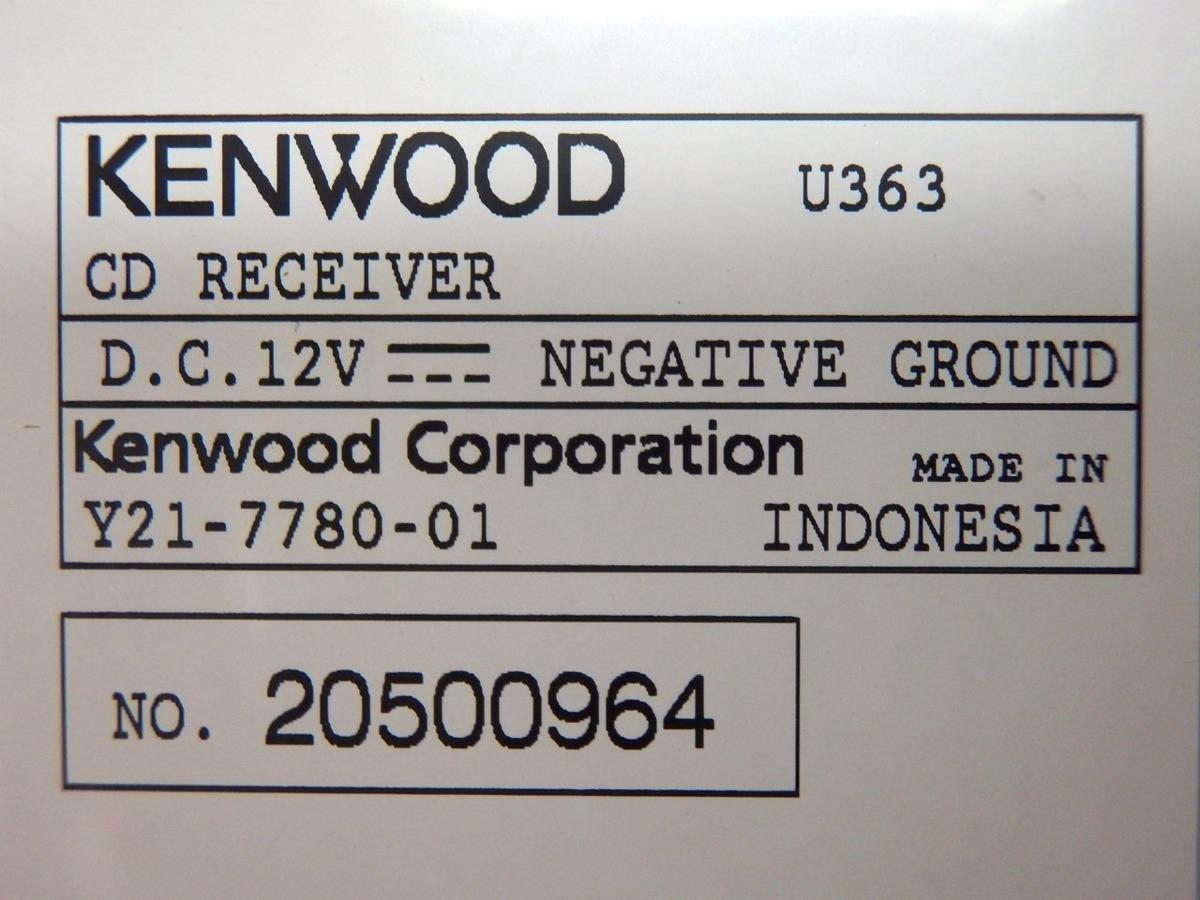 ◆◆ケンウッド KENWOOD U363 CD フロントUSB/AUX iPod対応 1DIN 31396◆◆_画像7