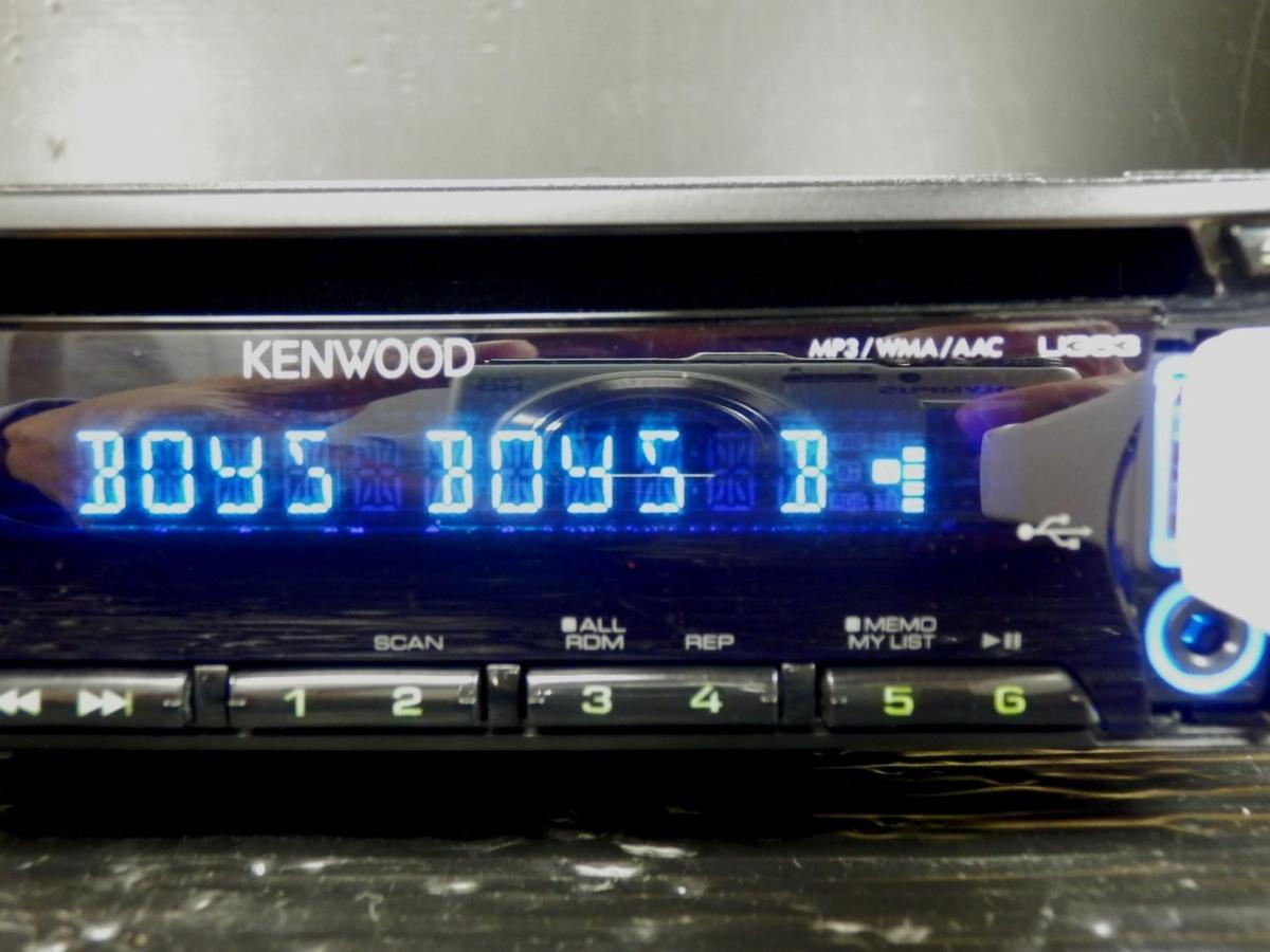 ◆◆ケンウッド KENWOOD U363 CD フロントUSB/AUX iPod対応 1DIN 31396◆◆_USBメモリ-フロントUSB