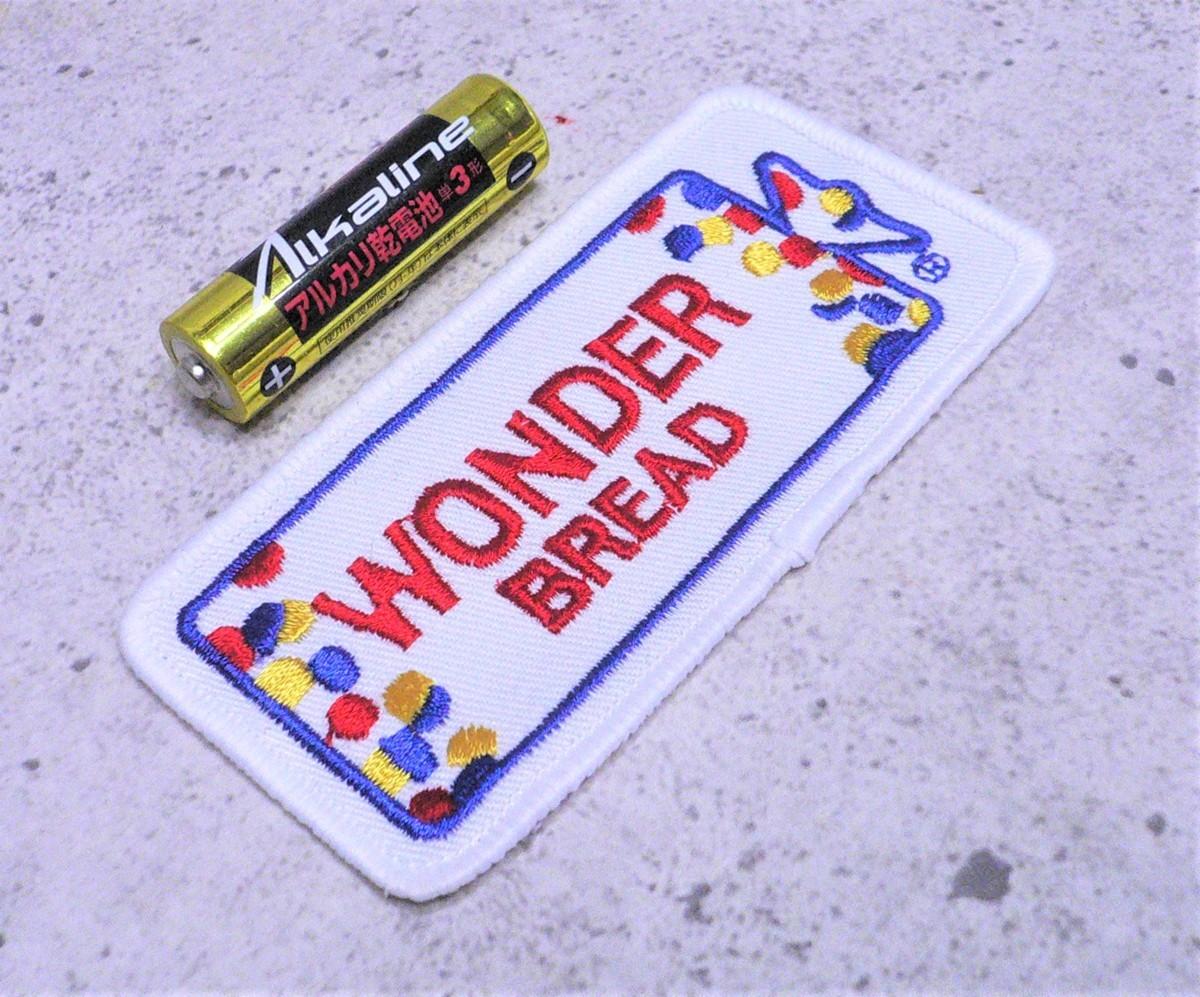 刺繍 パッチ ワッペン ワンダー・ブレッドWONDER BREAD 郵送 [即落札]_画像1