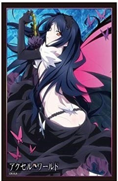 Vol.415『黒雪姫 (学内アバター)』Part.2 アクセル・ワールド  ブシロードスリーブコレクション ハイグレード_画像1