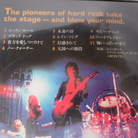 ♪★DVD レッド・ツェッペリン 狂熱のライヴ「LED-ZEPPELIN THE・SONG・REMAINS・THE・SAME」IN CONCERT AND BEYOND_画像3