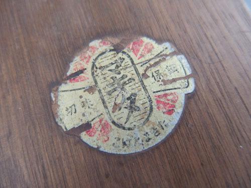 590344a【大工道具 鉋『マキタ』】かんな/カンナ/古道具/27.5×8.5×H7.5cm程/刃幅 6.5cm/中古品_画像5