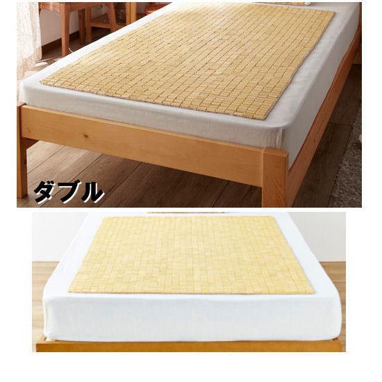 竹シーツ 140×150 ダブル ベッド 竹ラグ ラグマット 敷きパッド 冷却マット おしゃれ 夏 座椅子 暑さ対策 熱中症対策 バンブー_画像1