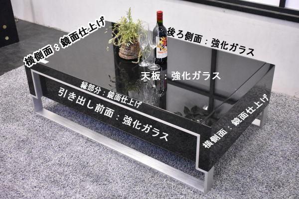 ST28I02-KC#【開梱設置 新品】強化ガラス&ハイグロス北欧デザインセンターテーブル【美品展示品展示処分品収納ローテーブルアウトレット_画像3
