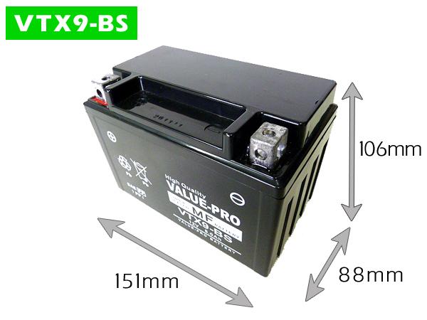 即用 バッテリー YTX9-BS◆XJR400R SRX-4 FZR400RR ジール FZX750 FZR750R スカイウェイブ250 SKYWAVE400 GSX-R750_画像2
