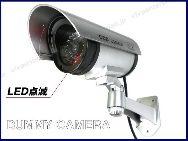 ダミー防犯カメラ (2) 赤LED点滅 本格監視カメラ セキュリティー対策/21Э_画像1