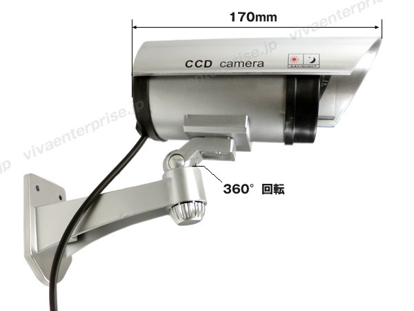 ダミー防犯カメラ (2) 赤LED点滅 本格監視カメラ セキュリティー対策/21Э_画像2