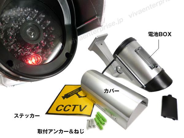ダミー防犯カメラ (2) 赤LED点滅 本格監視カメラ セキュリティー対策/21Э_画像3