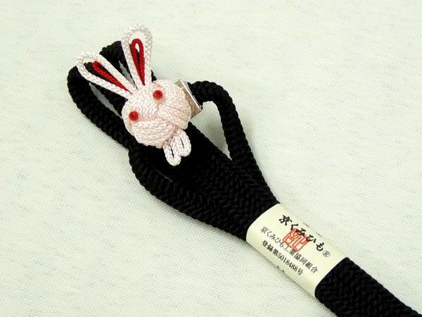 まゆの四季/日本製/小田巻うさぎの帯留め二分紐セット7桃-黒_画像1