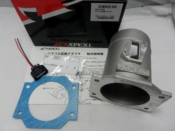 データ付!APEX R35エアフロ変換アダプター カプラー付 500-AA08 Φ80 Z32エアフロ同寸法 R32 R33 R34 パワーFC用VQマップデータ付 APEXi_画像1