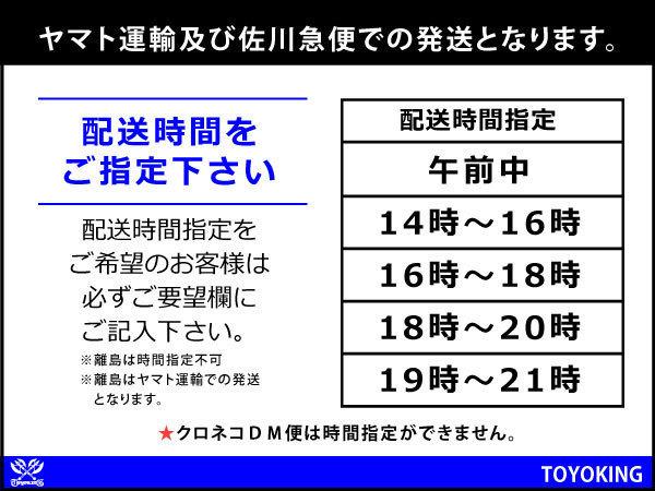 高強度 シリコンホース エルボ 90度 異径 内径 Φ45-51mm 青色 ロゴマーク無し インタークーラー ターボ ライン 等 接続 汎用_画像6