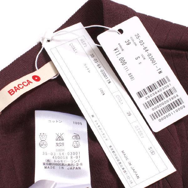 新品 BACCA ワイドリブジャージー Vネックプルオーバー 定価11,880円 sizeS ボルドー 35036403001 バッカ_画像6