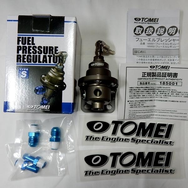 東名 TOMEI フューエル プレッシャー レギュレーターType-S 185001 在庫あり 燃圧調整式 FUEL PRESSURE REGULATOR AN6/φ8 レギュレター_画像5