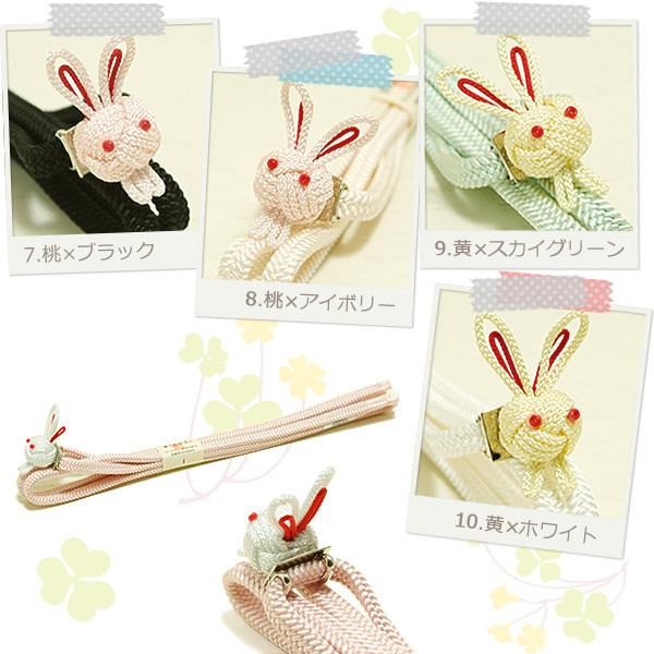 まゆの四季/日本製/小田巻うさぎの帯留め二分紐セット7桃-黒_見本色です