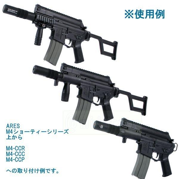 ARES M4ショーティー用 ショートサイレンサー [正ネジ 14mm]_画像3