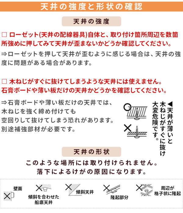 PD24K#【最落無し】リモコン付シーリングファンライト1円アウトレット展示品 照明器具 展示処分品完全売切 お得商品 天井照明 間接照明_画像5