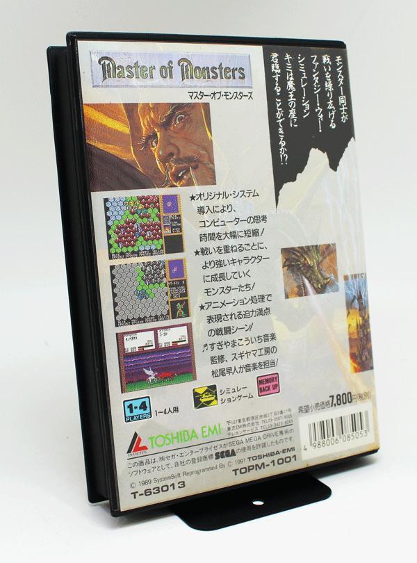 ★箱付き★MD Master of Monsters マスターオブ・モンスターズ★メール便 r0219_画像2