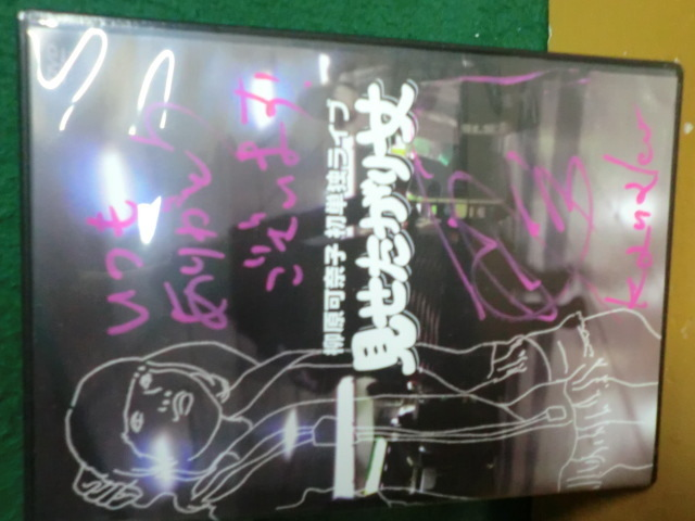 Yanagihara Kanako sign first solo live DVD jacket Only jacket on the back bar part of the code off there