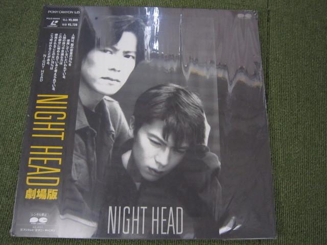 LD1575-NIGHT HEAD 劇場版 :豊川悦司 武田真治_画像1