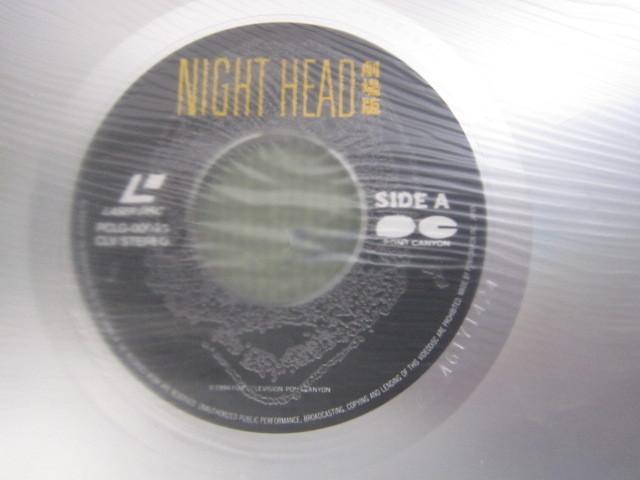 LD1575-NIGHT HEAD 劇場版 :豊川悦司 武田真治_画像4