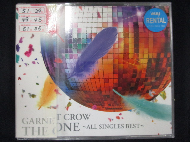 058◆レンタル版CD THE ONE ~ALL SINGLES BEST~/GARNET CROW 628737_画像1