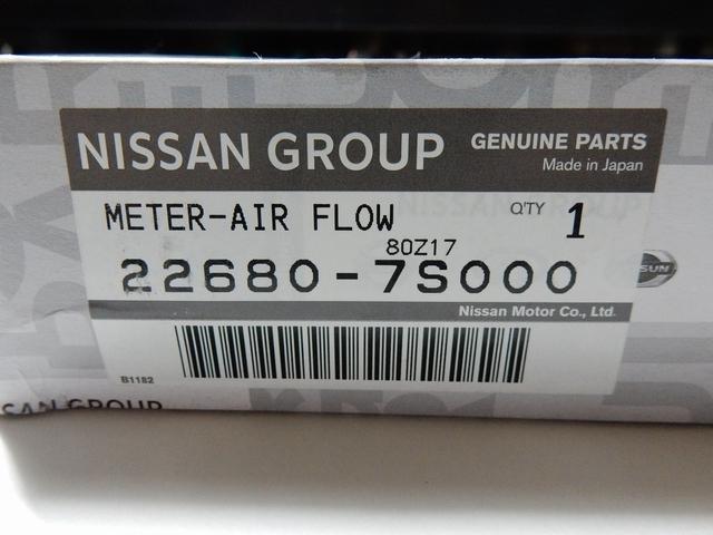 APEX R35エアフロ変換アダプター 日産純正センサー付 パワーFC用データ付 カプラー付 22680-7S000 500-AA08 Φ80 Z32エアフロ同寸法 APEXi_画像3