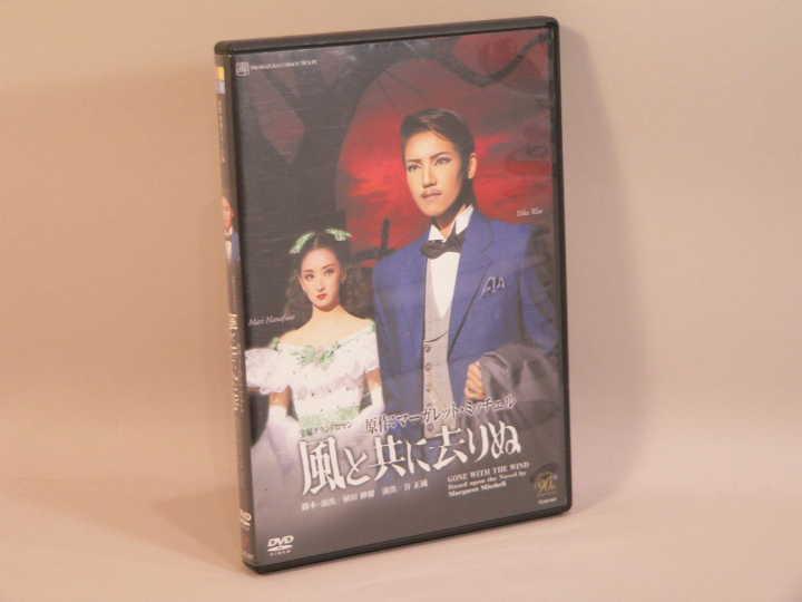 (DVD) 宝塚歌劇宙組全国ツアー公演 宝塚グランドロマン 風と共に去りぬ / TCAD-047