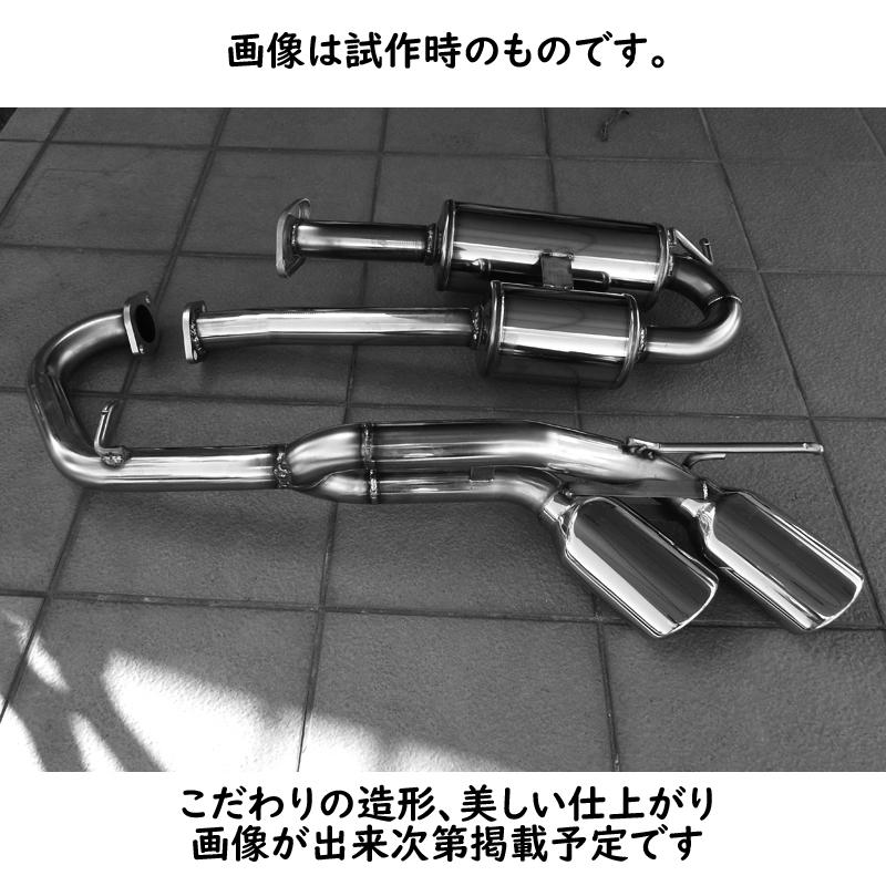 新型 ジムニー シエラ マフラー JB64W JB74W ロッソモデロ DUSSEL EX Sideface 車検対応 サイド出しスタイル_画像10