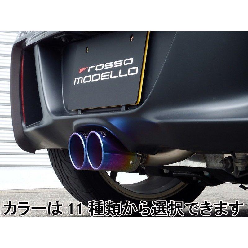 新品!ホンダS660(JW5)用ロッソモデロCOLBASSO S409TiCセンターデュアル出しスポーツマフラー_画像2