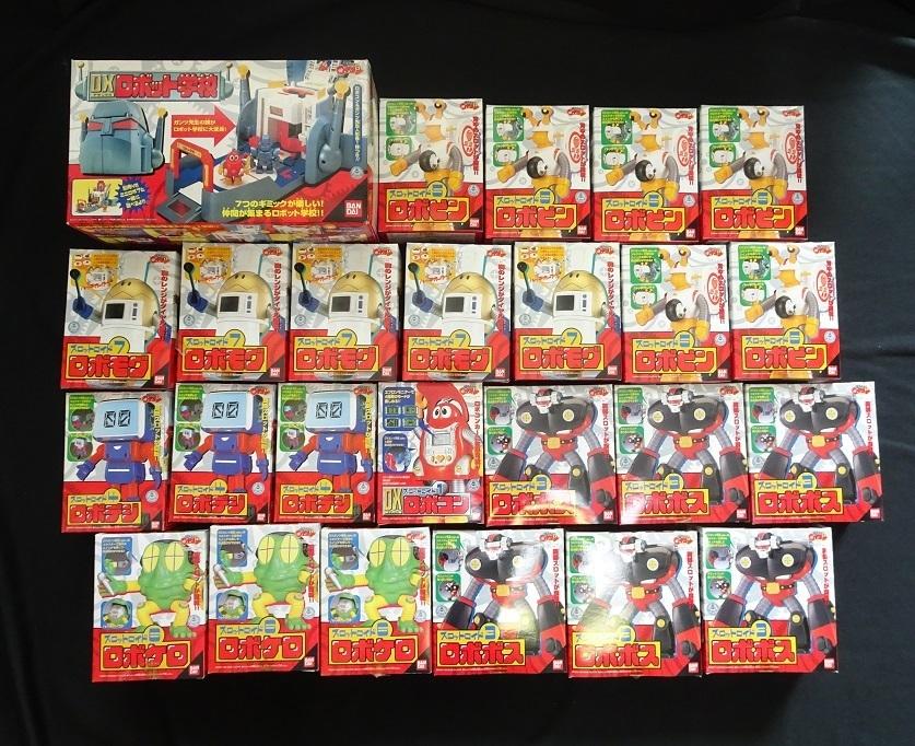 25 puntos DX Robot Escuela Ranura Lloyd robocon robobin robo adjudica Deji Bos Kero