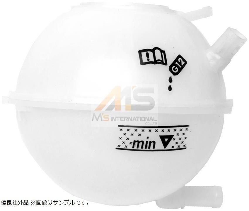【M's】VW ニュービートル(9C/1Y) ゴルフ4(1J) ボーラ(1J)優良社外品 ラジエター サブタンク//エクスパンションタンク 1J0-121-407F_画像1