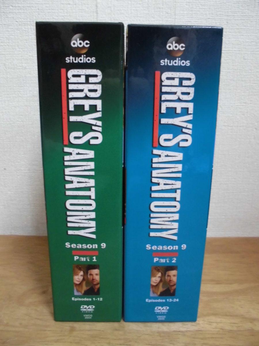 DVD-BOX/グレイズ・アナトミー GREY'S ANATOMY シーズン9 コレクターズBOX Part1+2 エレン・ポンピオ_画像1