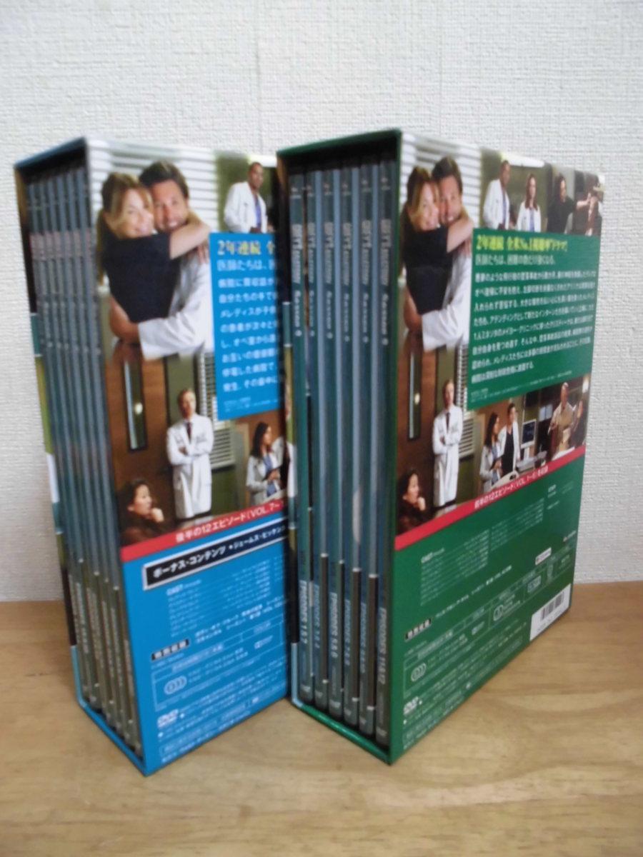 DVD-BOX/グレイズ・アナトミー GREY'S ANATOMY シーズン9 コレクターズBOX Part1+2 エレン・ポンピオ_画像2