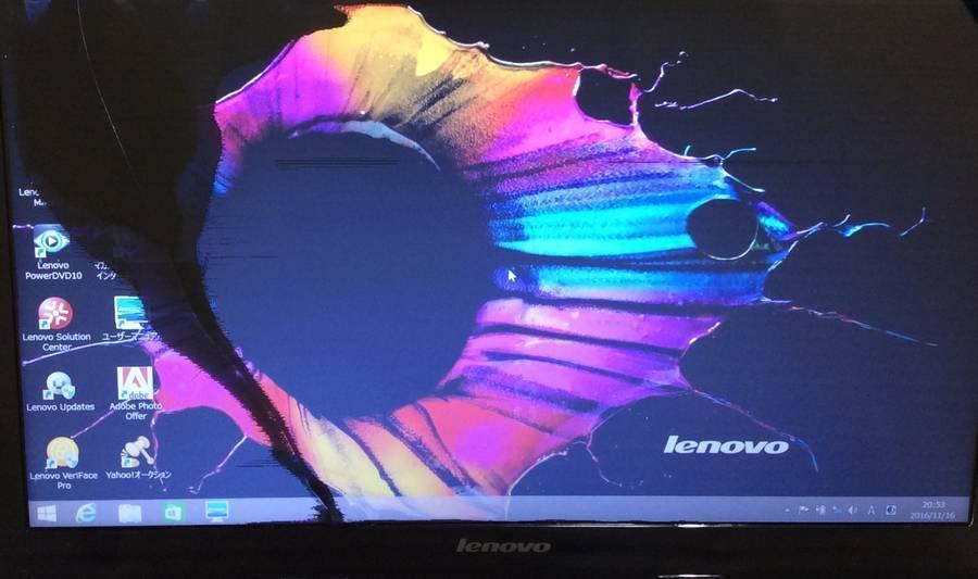 lenovo 80G0025UJP G50-30 Win8 Celeron N2840 2.16GHz 4GB 500GB■現状品_画像5