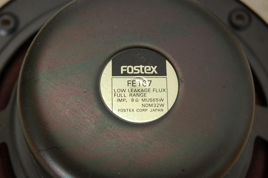 【Fostex/フォステクス/スピーカー/FE167/自作のスピーカーボックス/ペア/現状品】音楽音響機器オーディオ_画像8