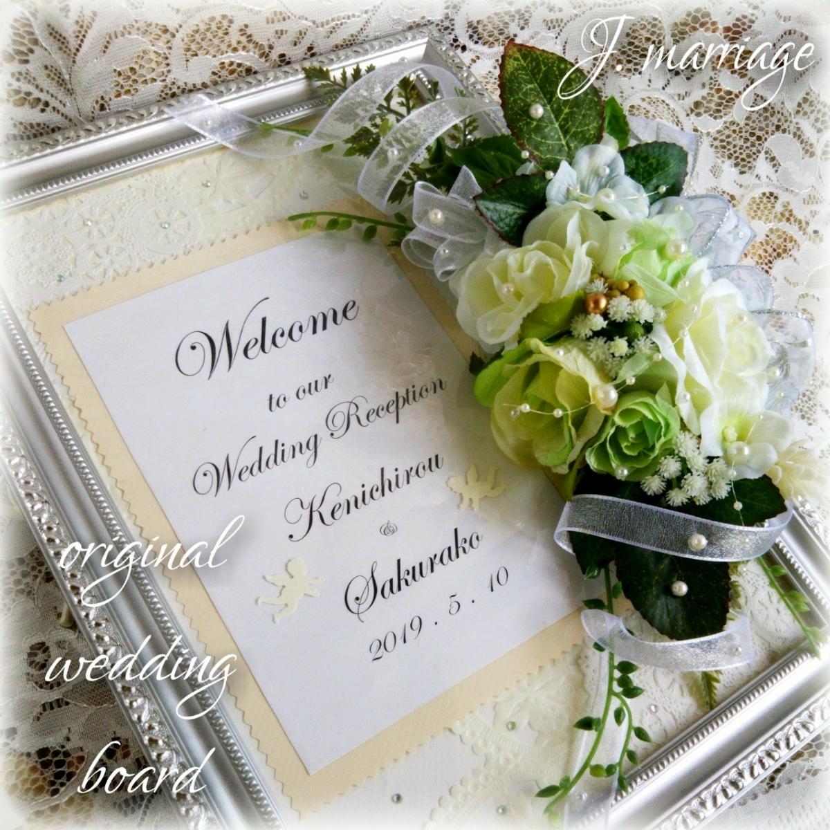 ウェディング 結婚式 ウェルカムボード ご案内ボード 教室 展示会 展覧会 発表会 イベント お知らせボード ブライダル ウエディング 清楚 _画像2